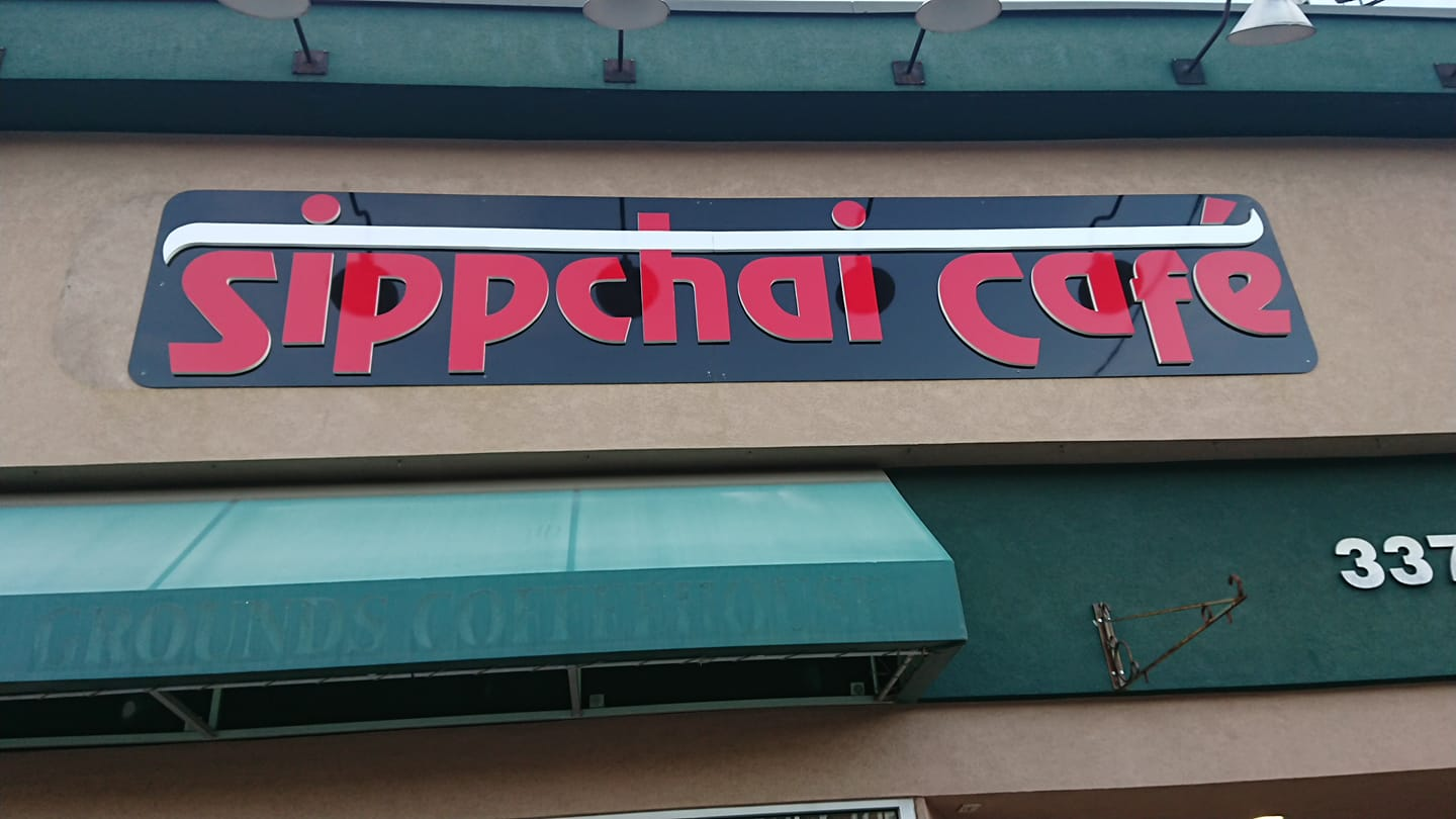 sippchai cafe 2.0 coffee shop sign